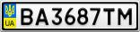 Номерной знак - BA3687TM
