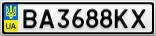 Номерной знак - BA3688KX