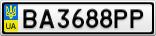 Номерной знак - BA3688PP