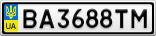 Номерной знак - BA3688TM
