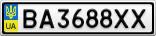 Номерной знак - BA3688XX