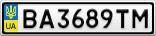 Номерной знак - BA3689TM