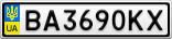 Номерной знак - BA3690KX