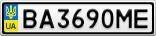 Номерной знак - BA3690ME