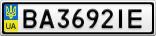 Номерной знак - BA3692IE