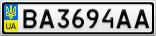 Номерной знак - BA3694AA