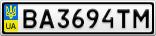 Номерной знак - BA3694TM