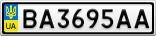 Номерной знак - BA3695AA