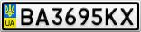 Номерной знак - BA3695KX
