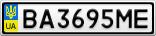 Номерной знак - BA3695ME