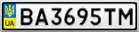 Номерной знак - BA3695TM