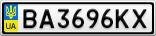 Номерной знак - BA3696KX