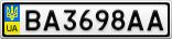 Номерной знак - BA3698AA