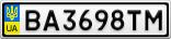 Номерной знак - BA3698TM