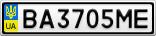 Номерной знак - BA3705ME