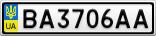 Номерной знак - BA3706AA