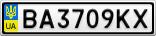 Номерной знак - BA3709KX