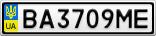 Номерной знак - BA3709ME