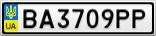 Номерной знак - BA3709PP