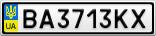 Номерной знак - BA3713KX