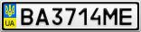 Номерной знак - BA3714ME