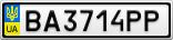 Номерной знак - BA3714PP