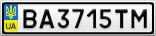 Номерной знак - BA3715TM