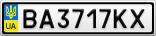Номерной знак - BA3717KX
