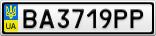 Номерной знак - BA3719PP