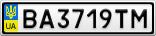 Номерной знак - BA3719TM