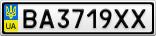 Номерной знак - BA3719XX