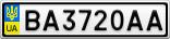 Номерной знак - BA3720AA