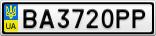 Номерной знак - BA3720PP