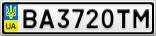 Номерной знак - BA3720TM