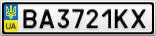 Номерной знак - BA3721KX