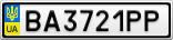 Номерной знак - BA3721PP