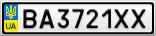 Номерной знак - BA3721XX