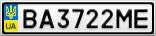 Номерной знак - BA3722ME