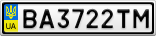 Номерной знак - BA3722TM