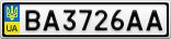 Номерной знак - BA3726AA
