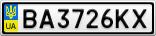 Номерной знак - BA3726KX