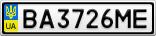 Номерной знак - BA3726ME