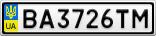 Номерной знак - BA3726TM