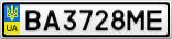 Номерной знак - BA3728ME
