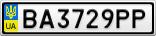 Номерной знак - BA3729PP