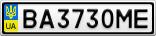 Номерной знак - BA3730ME