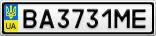 Номерной знак - BA3731ME