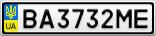 Номерной знак - BA3732ME