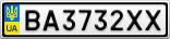 Номерной знак - BA3732XX