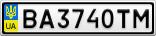 Номерной знак - BA3740TM